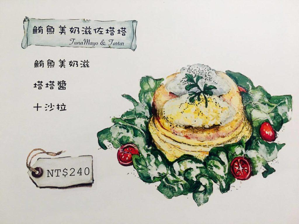 Jamling Cafe菜單