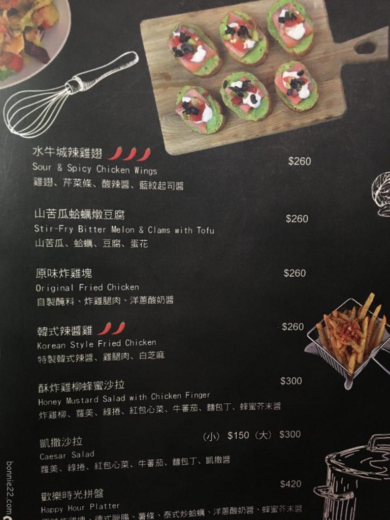 東門美食推薦-感恩小館