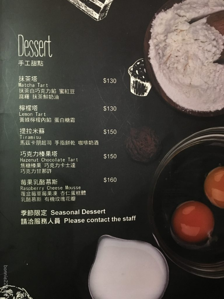 東門餐廳推薦-感恩小館