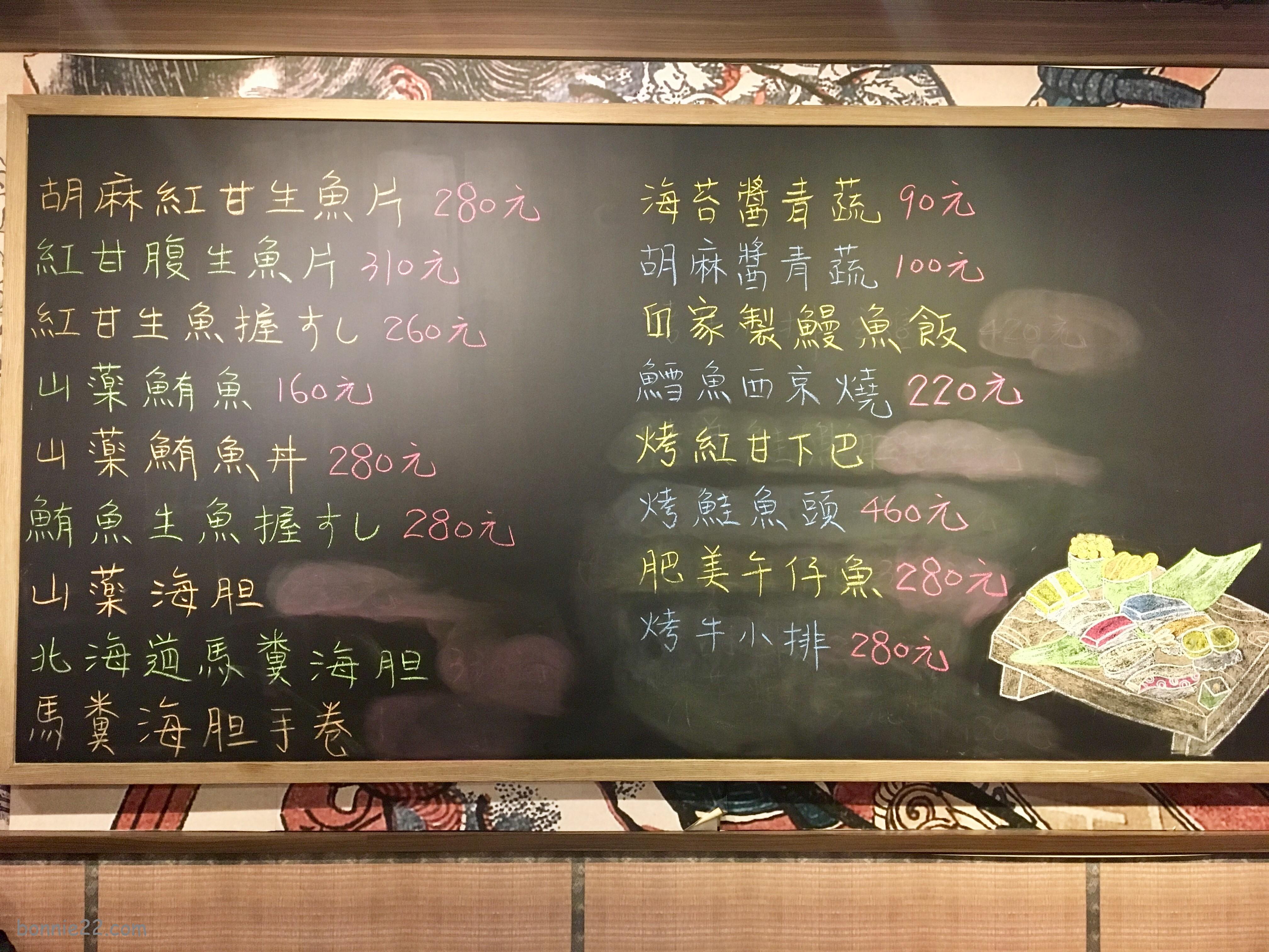 石川日式食堂菜單
