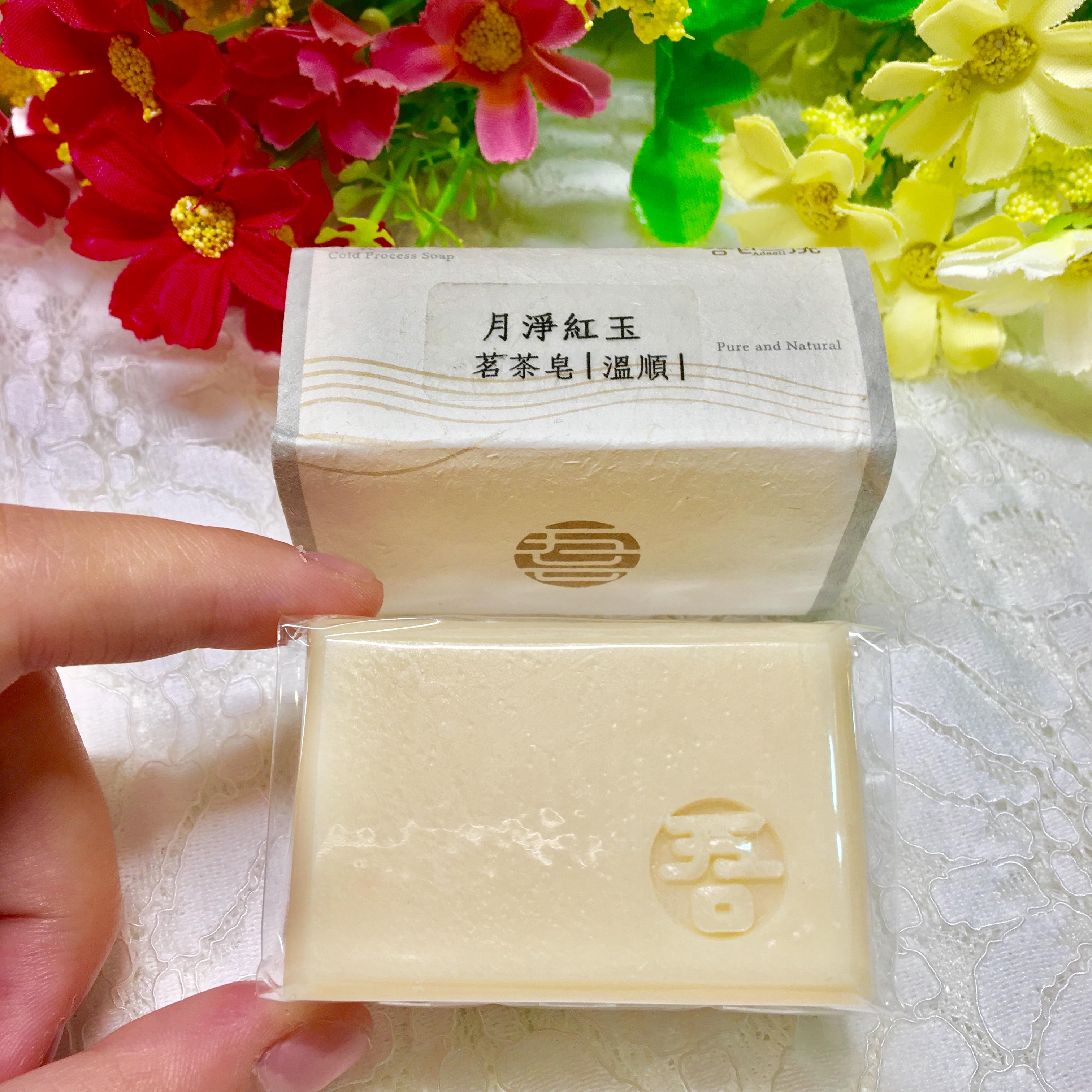 吾日三洗手工肥皂