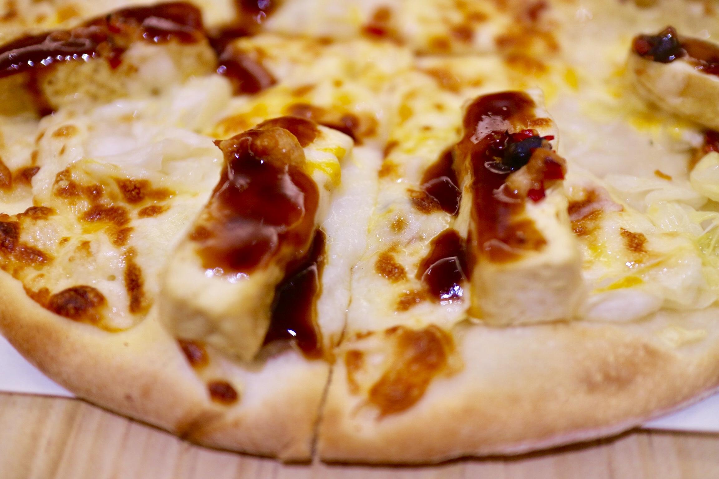 豆豉臭豆腐披薩