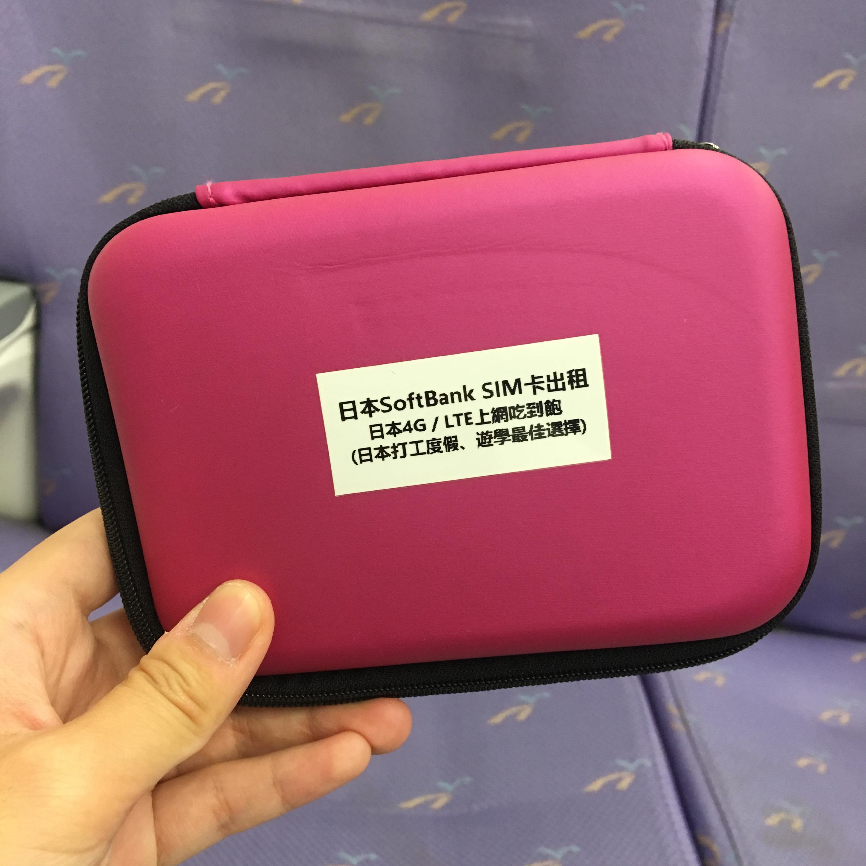 日本SIM卡