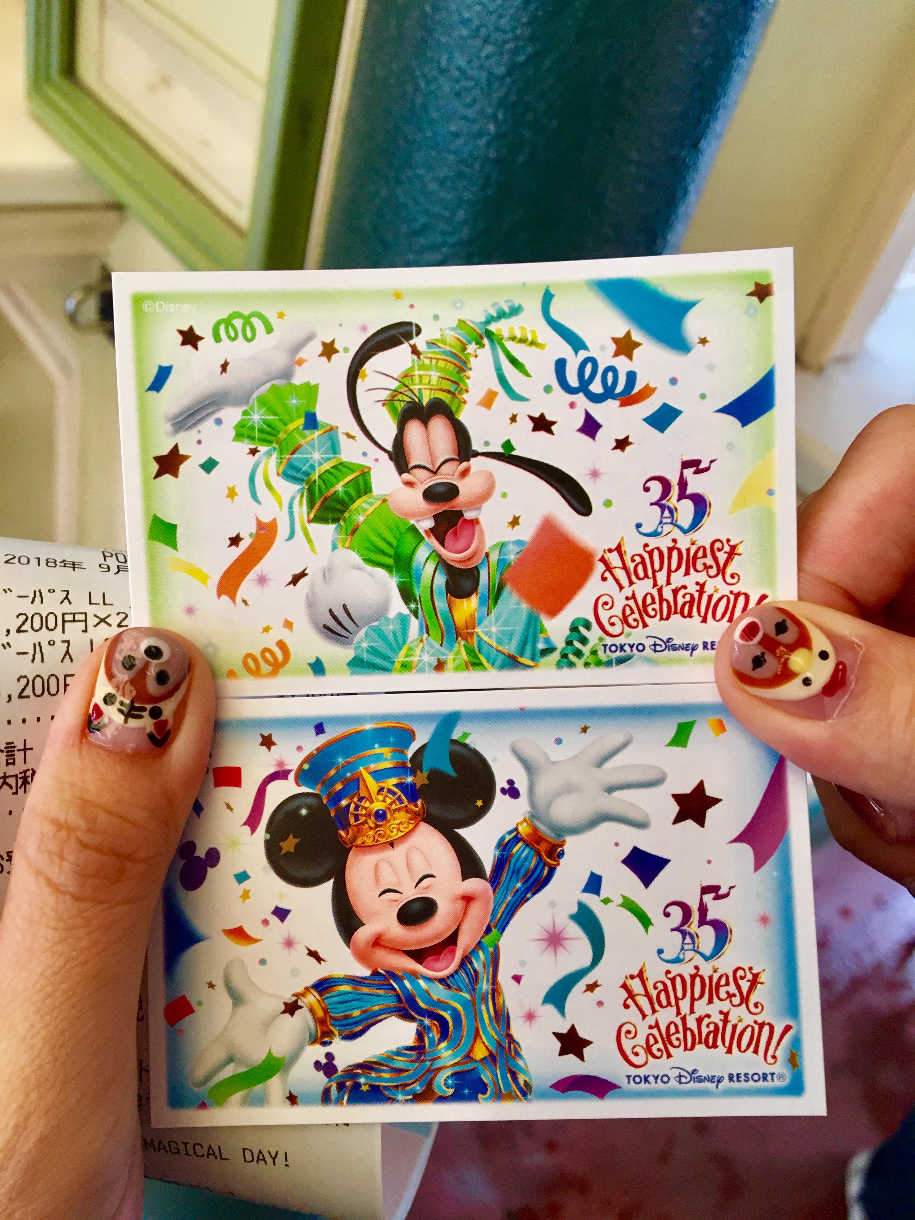 東京迪士尼紀念票