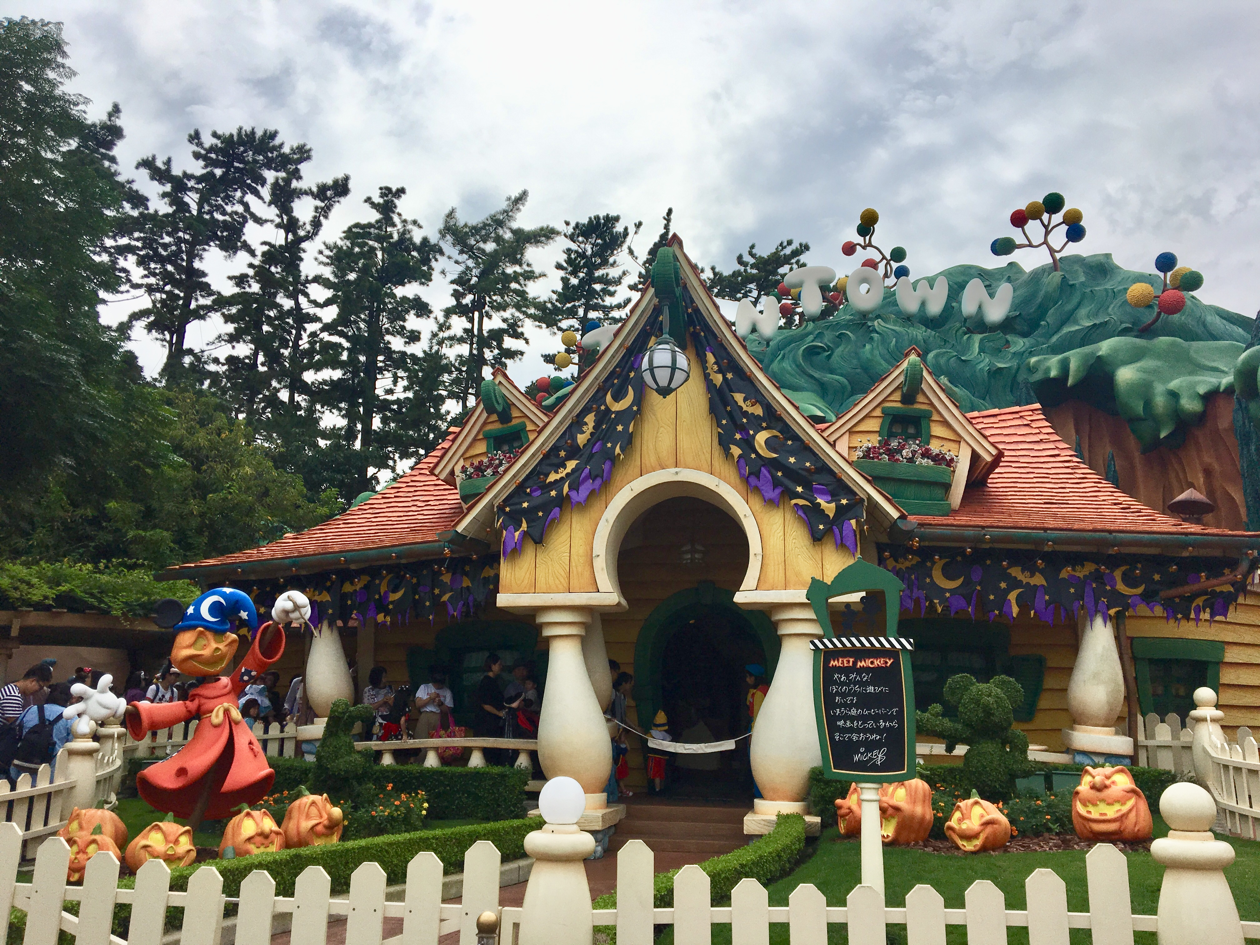 迪士尼-幽靈公館
