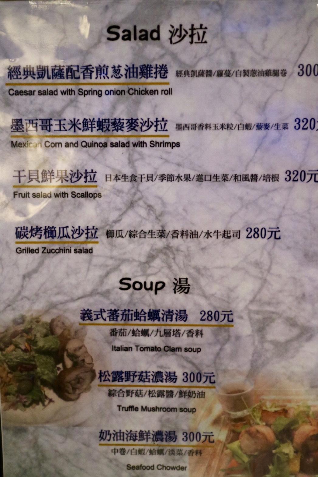 火箭音樂餐廳菜單