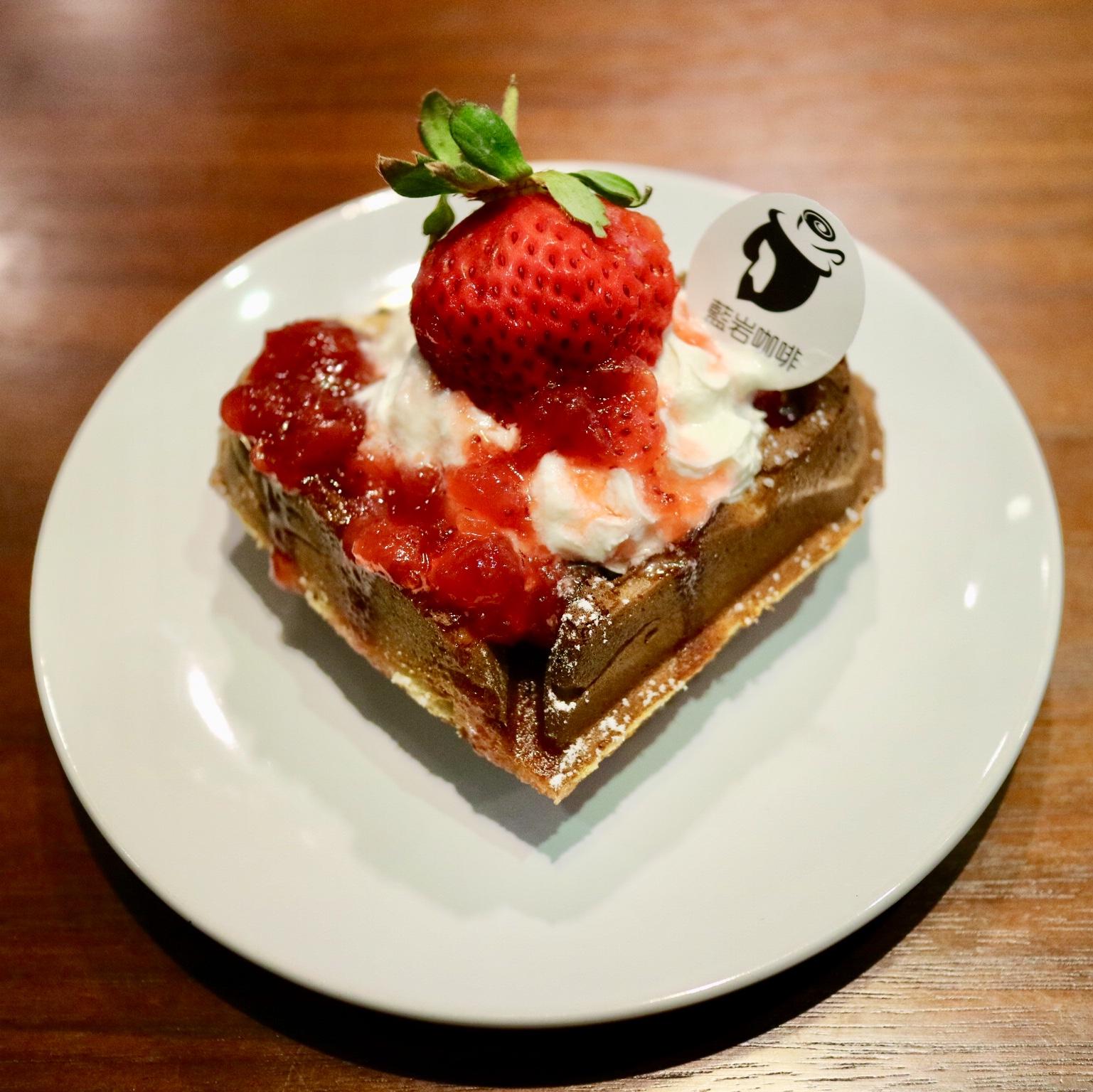 台北草莓鬆餅