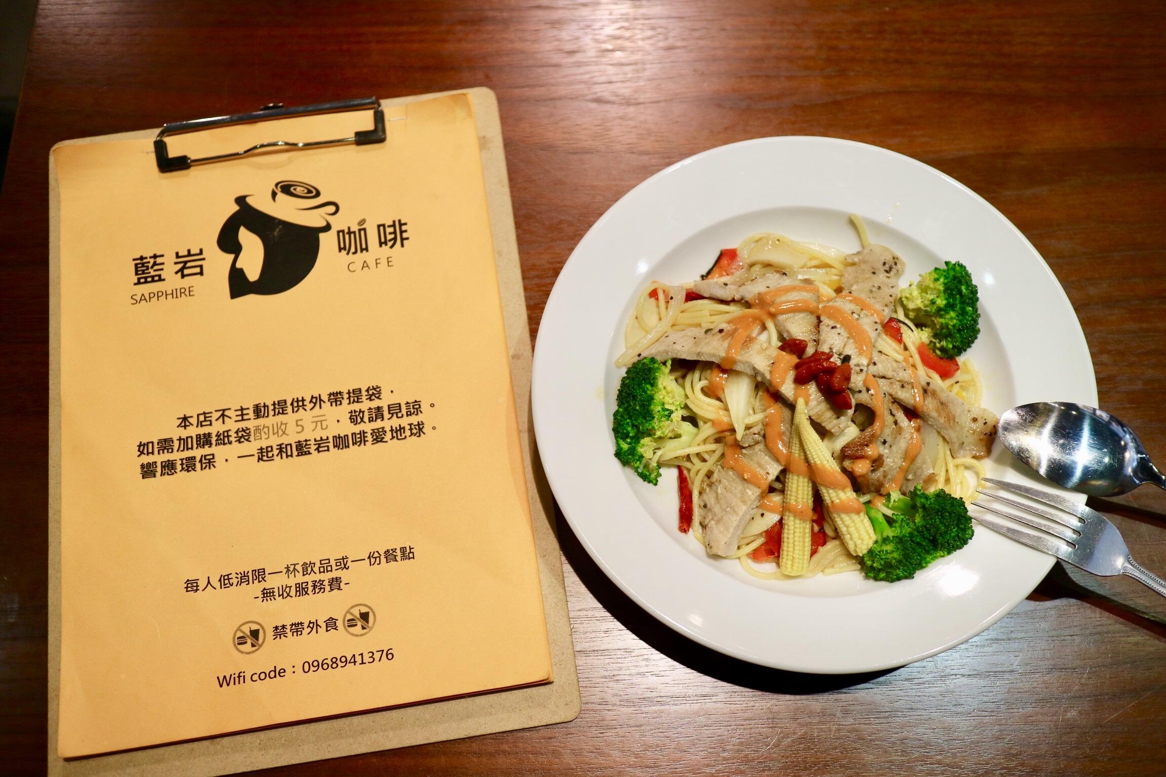 松阪豬義大利麵