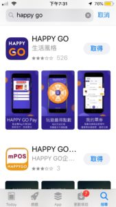 HAPPY GO App